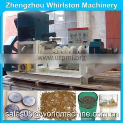 300kg hourly automatic floating fish feed pellet extruders for fish feed