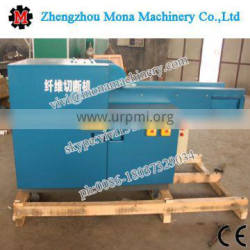 Manufacture Factory Textile Waste Fiber Cutting Machine