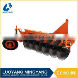 1LYA-7-22 Disc Plough for 70-90hp farming tractors