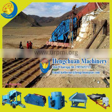 China Supplier New Technology Easy Operate Gold Vibrating Screen Machine for Placer Gold Separating