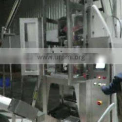 Factory Price Fully Automatic VFFS Powder Filling Packing Machine Exporter