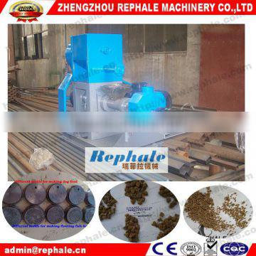 Floating fish food pellet mill making machine for sale