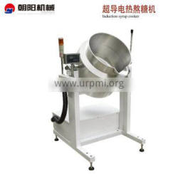 Electric Syrup Cooking Machine