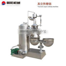 Continuously Vacuum Cooker of Hard Candy Production Line