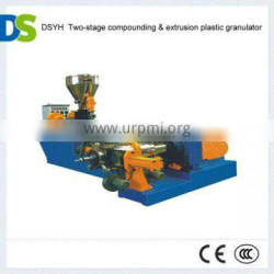 DSYH Two-stage compounding & extrusion plastic granulator