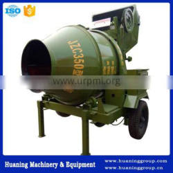 Electric Portable Used Concrete Smooth Mixer machine for sale