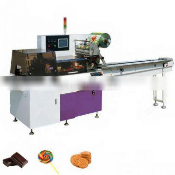 Material and Pouch Plastic Packaging Type sugar pillow packing machine