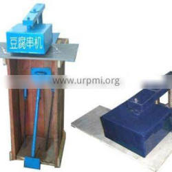 2012 New Style Functional Making Tofu Bunches Machine