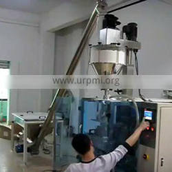 Nutritional Baby Rice Powder Making Machine processing line