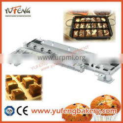 Full Automatic brownie production line