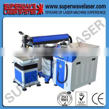 Wholesale Big Injection Plastic Mould Repair Laser Beam Welding Machine for Stainless Steel