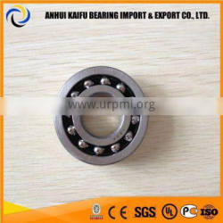 1301 ETN9 High precision Self-aligning ball bearing 1301ETN9