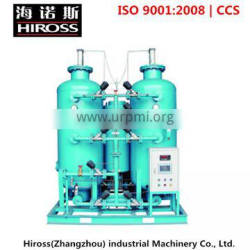 Nitrogen generators for food production application wholesale