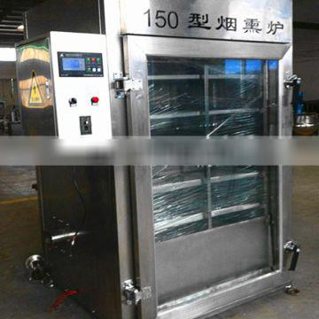 Hot selling commercial automatic Rotisserie Meat Smoker meat smoking oven meat smokehouse