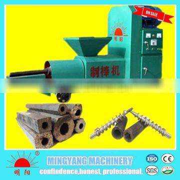 Factory sale biomass wood sawdust briquetting machine 008615039052280