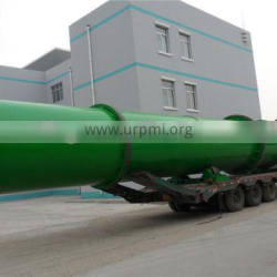 NPK fertilizer rotary drum dryer equipment