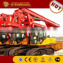 High quality and lower price horizontal drill SR150C