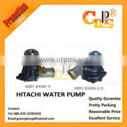 Hitachi excavator spares factory price made in china