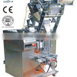 DXD-80 Automatic Vertical Powder Bag Packing Machine