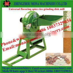 top quality factory directly supply Small Capacity Corn grinder/ Maize grain crushing machine/ Corn grinding disk mill