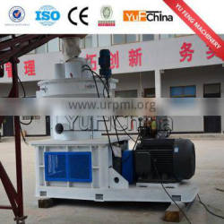 1-2t/h hot sale waste recycle wood pellet machine