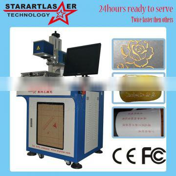 10W Glasses Frame Marking Laser Machine CO2 Laser Engraving Machine