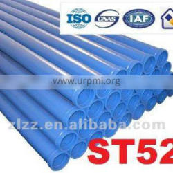 Twin Wall Double Wall Pipes for Concrete Pumping