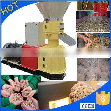 2015 New-style pellet equipment wholesale used for wood/sawdust/wood chips