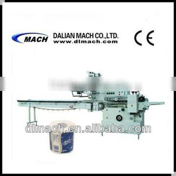 Z450 Automatic Single Toilet Paper Wrapping Machine
