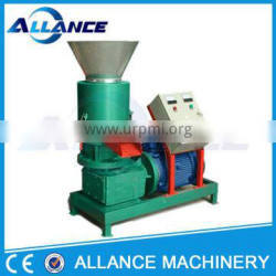 2016 new factory price Wood Pellet Machines