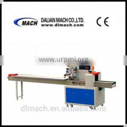 DBW-250B Automatic Pillow Pakaging Machine