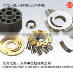 Piston pump bent pump and motor parts