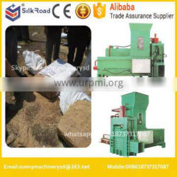 hot sale baler for wood shaving sawdust bagging