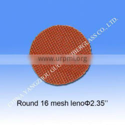customized Round punched piece Aluminum Water Filtering Mesh