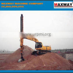 2015 hot sale ~ Excavator Telescopic Arm , CE / ISO approved