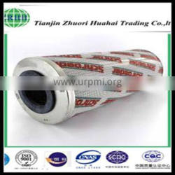 Filter scroeder hydraulic oil element replacement A10H
