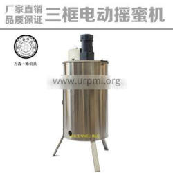 Hot sale 3 frame electric stainless steel honey extractor beekeeping equipments 2 3 4 6 8 12 24 frame honey extractor