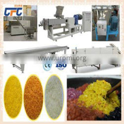 Stainless steel nutrition rice puffed artificial rice puffing plant