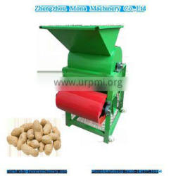 Peanut Cleaner And Sheller/peanut washing and shelling machine/hot-selling peanut shelling machinery