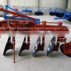 Disc plow manufacturer supplying 4 pcs reversible disc plow , matched with tractors