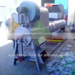 Plastic film washing and recycling machine
