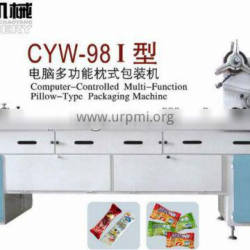 CYW-98I Computer-Controlled Multi-Function Pillow-Type Packaging Machine