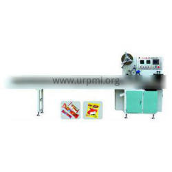 pillow-type packaging machine