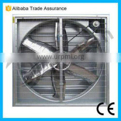 2015 Hot sale low price air cooler industrial exhaust fan