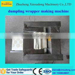 New condintion best quality automatic dumpling machine for sale