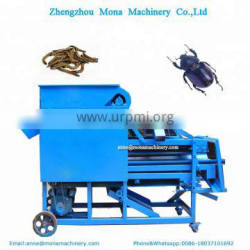 The latest multifunctional full automatic meal worm sorting machine farm needed separator