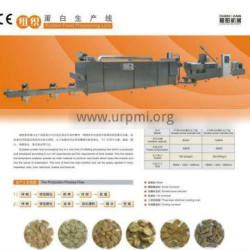 High quality synthetic rice machine/production line