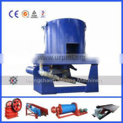 Good quality gold centrifugal fossick machine for gold concentrator