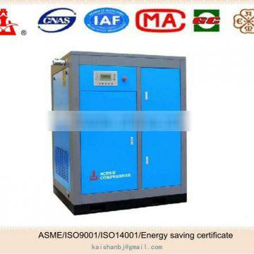 Electric Drive (18.5kw 3m3/min)Favored Silent energy saving screw air compressor with well-known air head