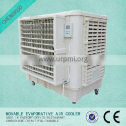 Made in China best selling box fan air conditioner